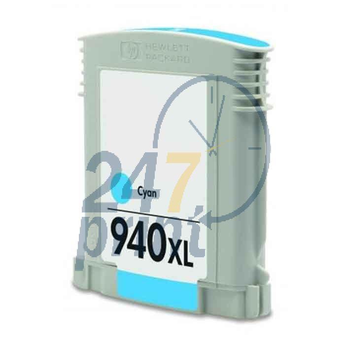Compatible HP C4907AE Inkt Cartridge  Cyaan van 247print.nl